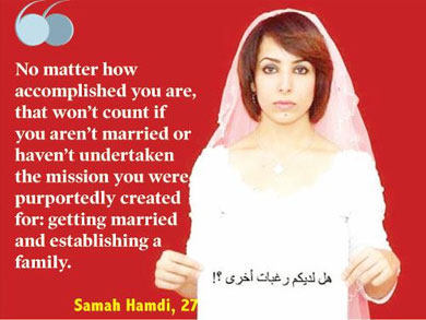 Unwed Bride, Samah Hamidi, roams Cairo in white dress to challenge social taboos .